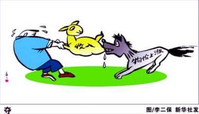 动漫 卡通 漫画 设计 矢量 矢量图 素材 头像 410_236