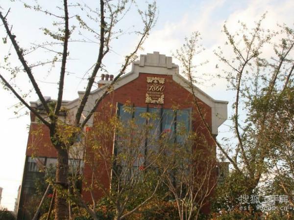 规划说明:   绿地公元1860总建筑面积18万平方米,包括联排别墅