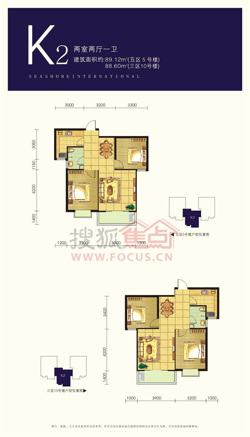 秦皇岛楼盘 滨海国际 动态详情  项目一期以全部售完,多数为顶层(19楼