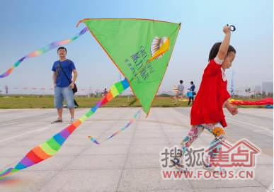 中国结风筝编法图解