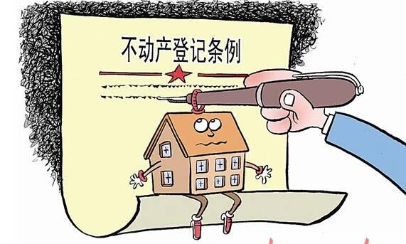 北京房产资讯网_