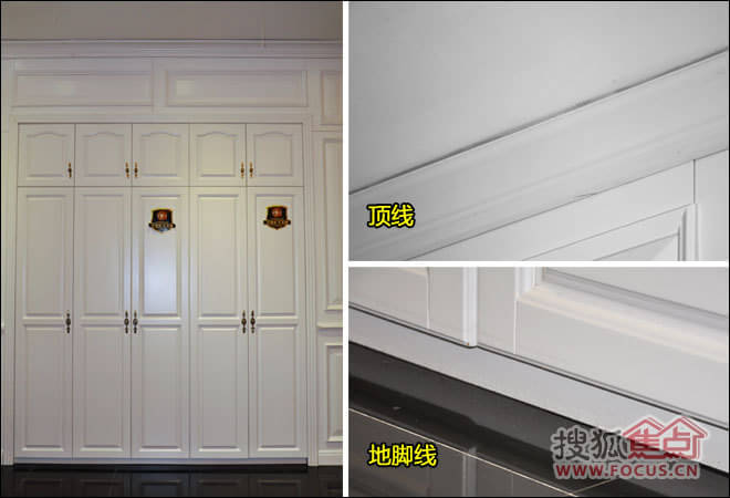 白色欧式家具清新优雅 冠特纽西兰松木衣柜评测