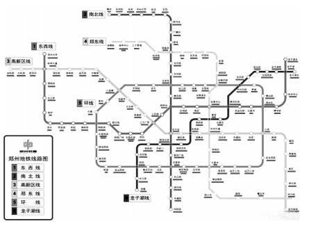 2030年郑州地铁将规划有17条线路