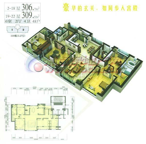 电路板 户型 户型图 平面图 600_592