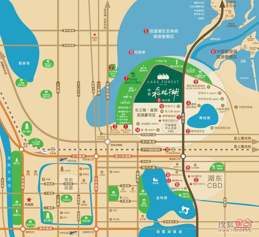 独栋总价700-1100万/套,  中信森林湖项目东临青剑