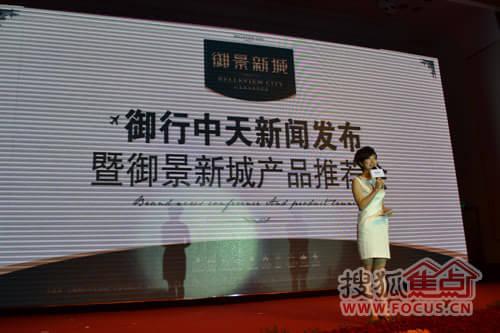 我是云南電視臺的節目主持人崔爽,再次歡迎大家!