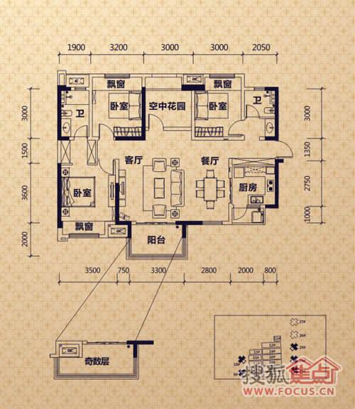126平米三房两厅两卫设计图