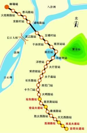 地铁三号线暨一号线西延过江线试验段在南京南站举行开工典礼,这标志