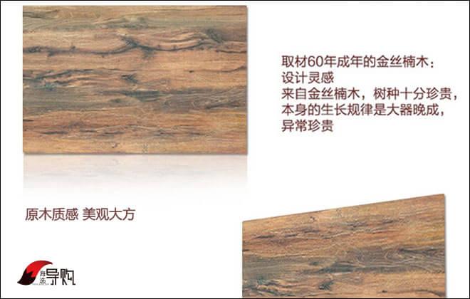 它的纹理来自于金丝楠木