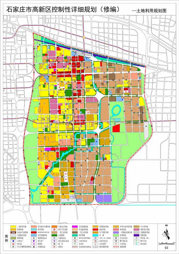 石家庄市高新区控制性详细规划(修编)-高新区控制性详细规划获批