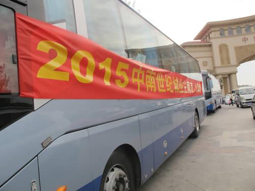上海到青岛坐大巴多久
