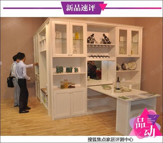 联邦高登简欧系列门厅柜该产品充分利用转角空间