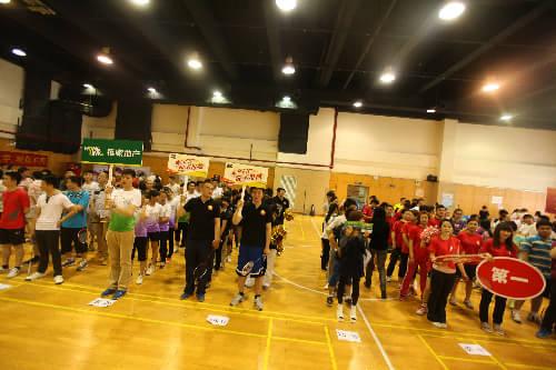 搜狐杯第二届房产经纪人羽毛球公开赛开幕式