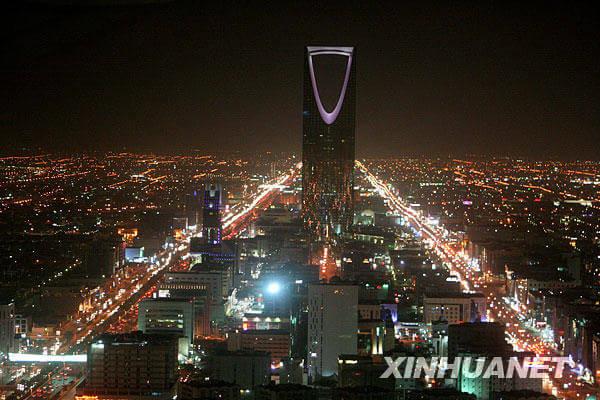沙特阿拉伯首都标志性建筑——王国大厦(图)