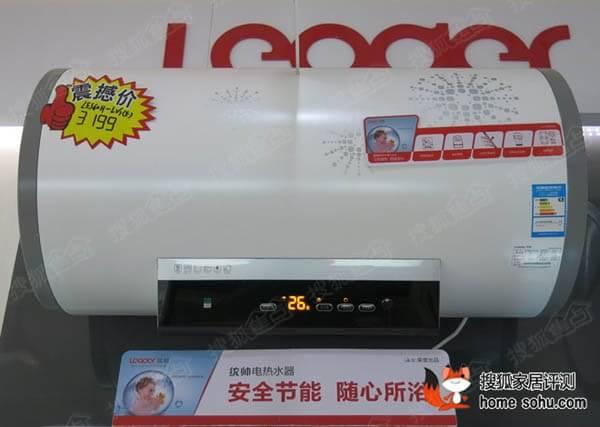 """安全节能随心所""""浴""""统帅电热水器lv1评测"""